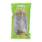 Yellow Catfish 1kg (Frozen) - Longdan Online Supermarket