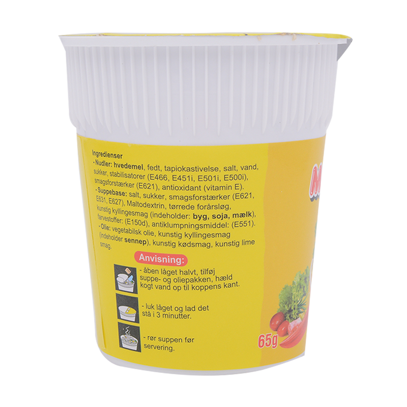 Mi Holiday Instant Noodle Chicken Flavour 65g - Longdan Offical Online Store - UK Cash & Carry