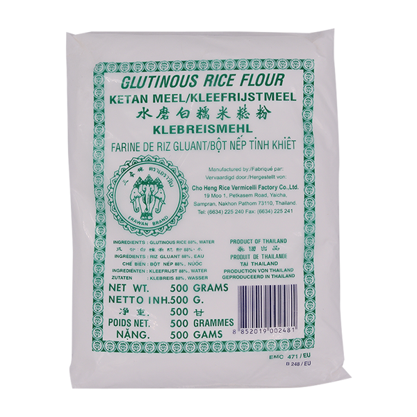 Erawan Glutinous Rice Flour 500g - Longdan Offical Online Store - UK Cash & Carry
