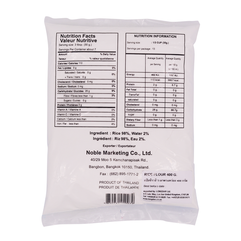 Madame Wong White Rice Flour 400g - Longdan Offical Online Store - UK Cash & Carry