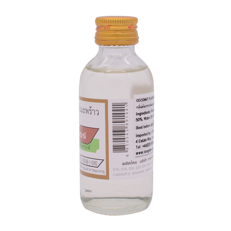 Winner Coconut Flavour Artificial Flavour 60ml - Longdan Offical Online Store - UK Cash & Carry