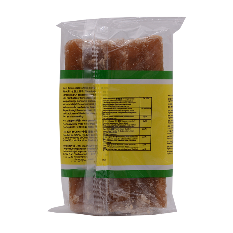 Golden Lily Brown Sugar 400g - Longdan Online Supermarket