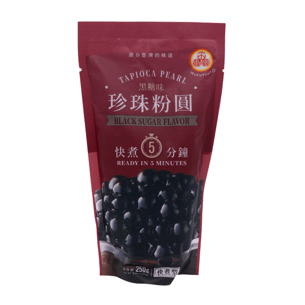 Wu Fu Yuan Tapioca Pearl Black 250g - Longdan Offical Online Store - UK Cash & Carry