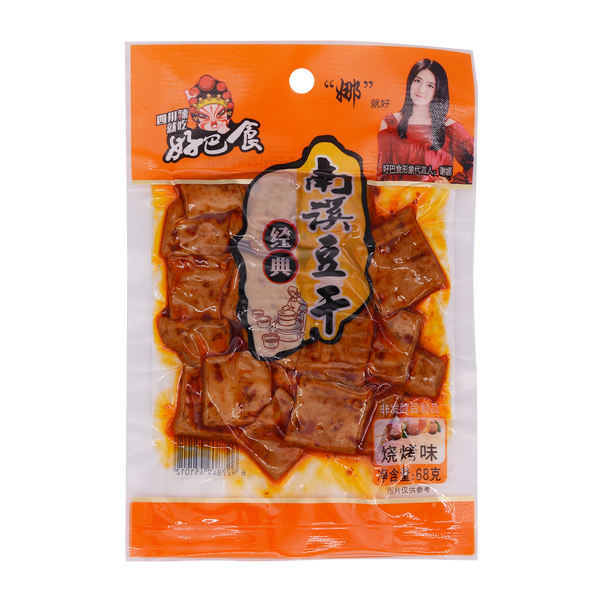 Hao Ba Shi Dried Beancurd - Barbecue 68g - Longdan Offical Online Store - UK Cash & Carry