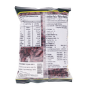 Madame Wong Red Kidney Bean 400g - Longdan Offical Online Store - UK Cash & Carry