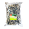 Longdan Whole Black Fungus 1kg - Longdan Online Supermarket
