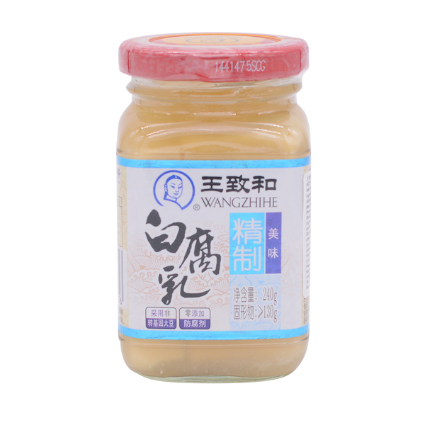 Wang Zhi He White Bean Curd 240G - Longdan Offical Online Store - UK Cash & Carry