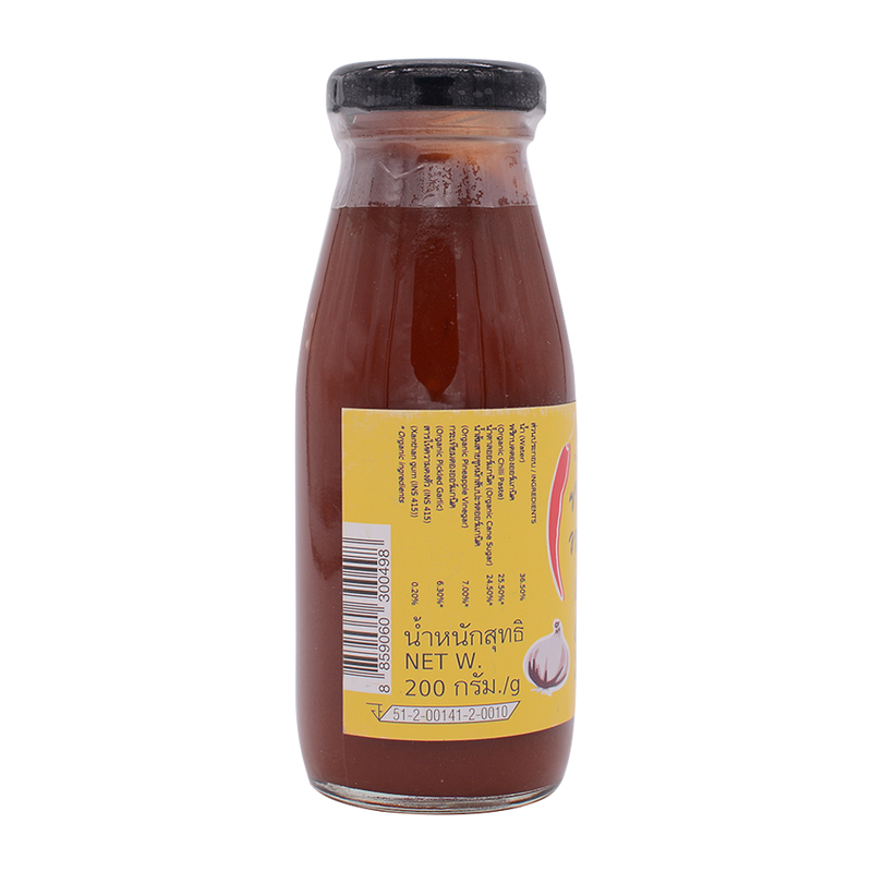 LumLum Organic Chilli Sauce 200g - Longdan Offical Online Store - UK Cash & Carry