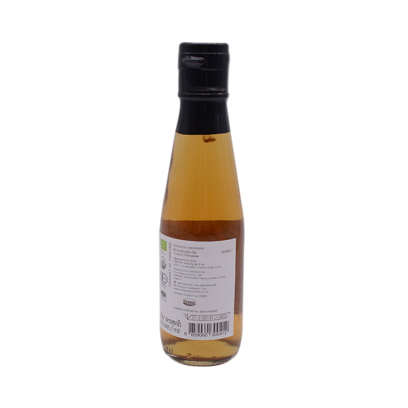 LumLum Organic Pineapple Vinegar 200ml - Longdan Online Supermarket