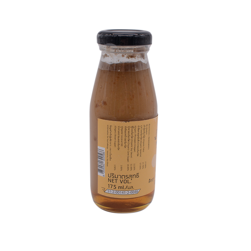 LumLum Organic Deep Roasted Sesame Dressing 175ml - Longdan Online Supermarket