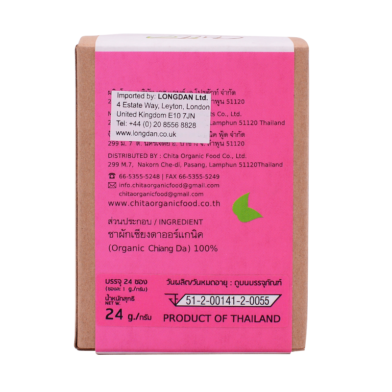 LumLum Organic Chiangda Tea 24g - Longdan Offical Online Store - UK Cash & Carry