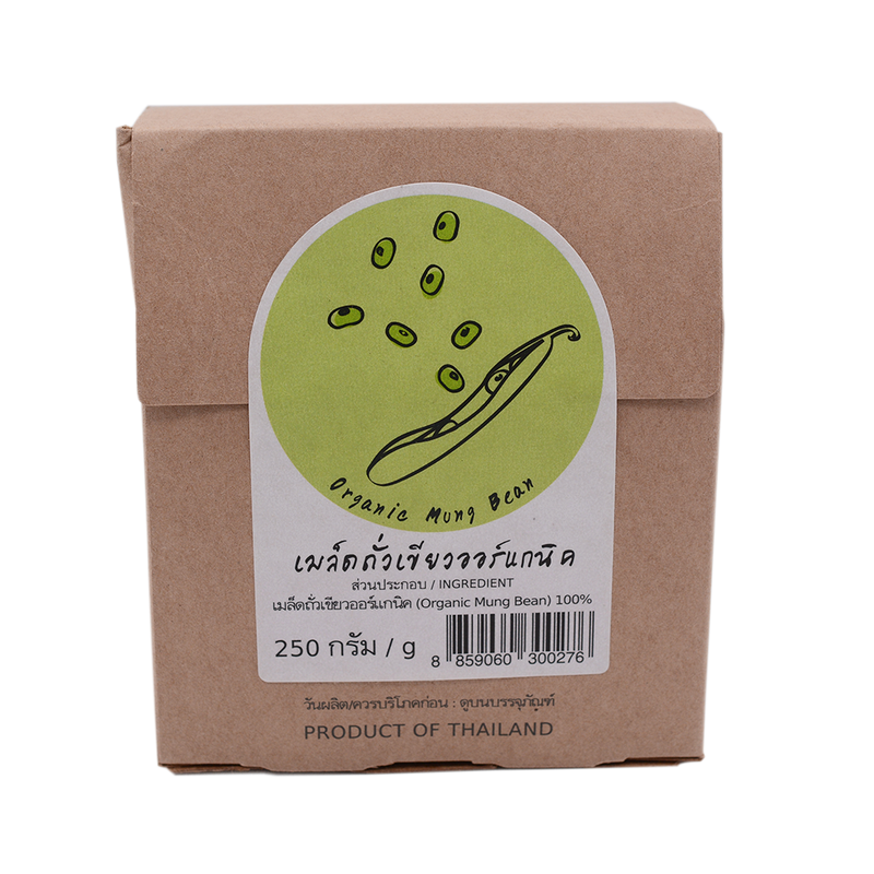 LumLum Organic Mung Bean 250g - Longdan Offical Online Store - UK Cash & Carry