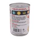 Free and Easy Organic Lentil & Red Pepper Soup 400g - Longdan Online Supermarket