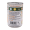 Free and Easy Organic Carrot & Coriander Soup 400g - Longdan Offical Online Store - UK Cash & Carry