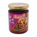 Sing Long Sambal Chilli Prawn 230g - Longdan Offical Online Store - UK Cash & Carry