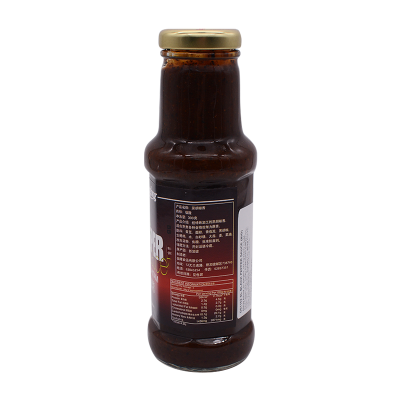 Sing Long Black Pepper Sauce (Big) 300g - Longdan Online Supermarket
