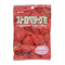 Kasugai Gummy Chews Strawberry 113g - Longdan Offical Online Store - UK Cash & Carry