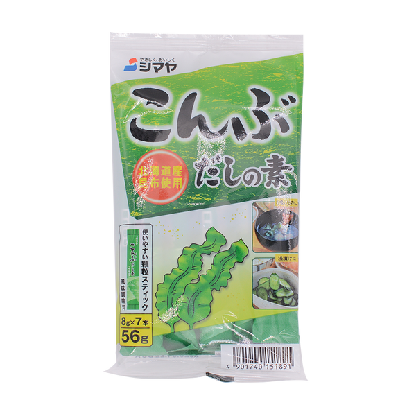 Shimaya Konbu Dashi 56g (8gx7) - Longdan Offical Online Store - UK Cash & Carry