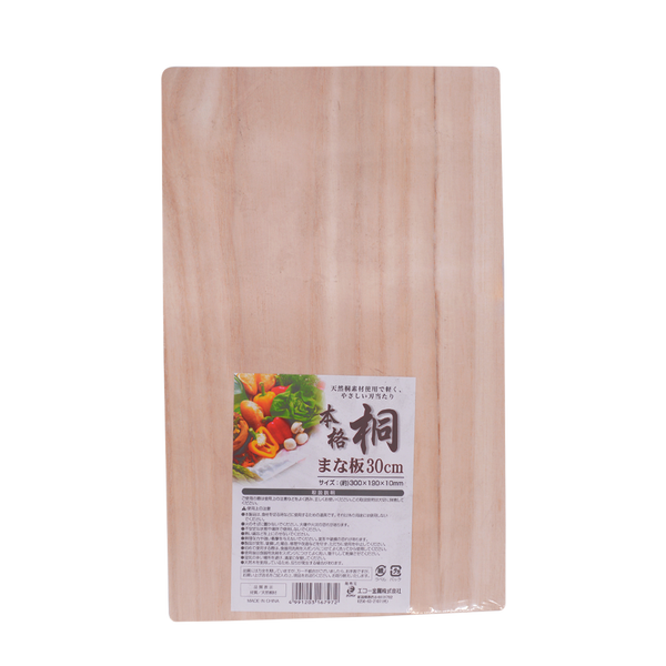 Josho Wood Cutting Board 30cm - Longdan Online Supermarket