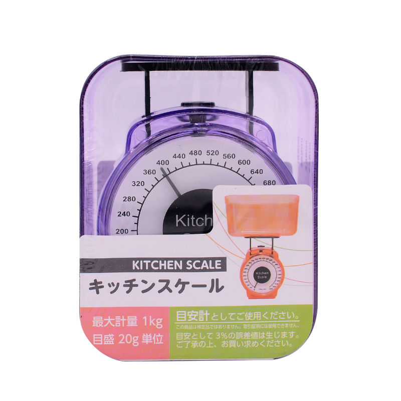 Josho Kitchen Scales 4 Colours - Longdan Offical Online Store - UK Cash & Carry
