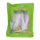 Dried Yellow Stripe Trevally Sweet 200g (Frozen) - Longdan Online Supermarket