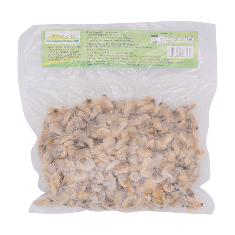Kim Son Cooked Yellow Clam (700-1000) 500g - Longdan Online Supermarket