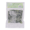 Lime Leaf 100g - Longdan Offical Online Store - UK Cash & Carry