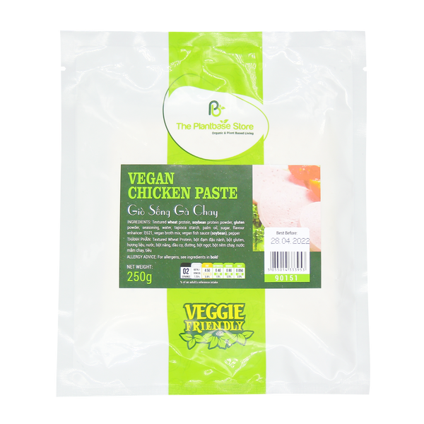 The Plantbase Store Vegan Chicken Paste 250g - Longdan Offical Online Store - UK Cash & Carry