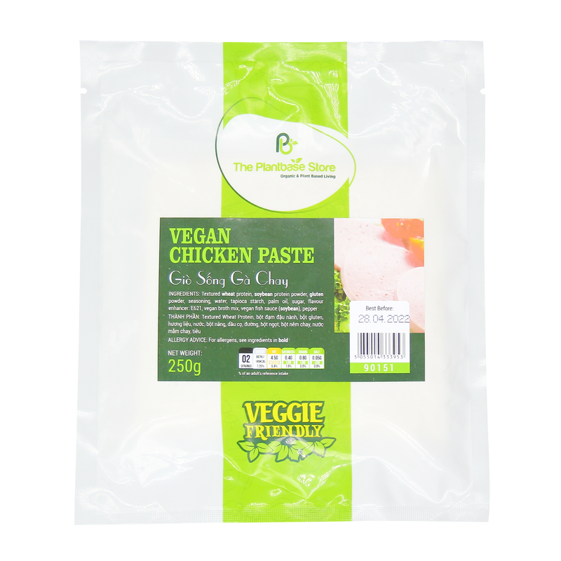The Plantbase Store Vegan Chicken Paste 250g (Frozen) - Longdan Online Supermarket
