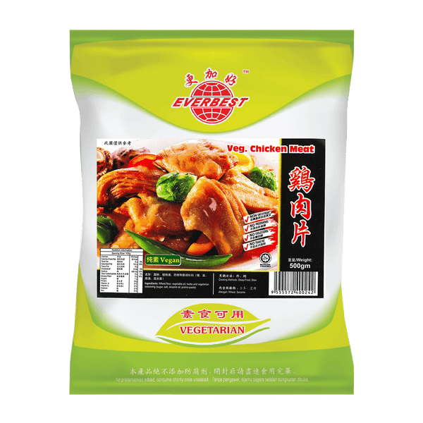 Everbest Vegetarian Chicken Meat 500g (Frozen) - Longdan Online Supermarket