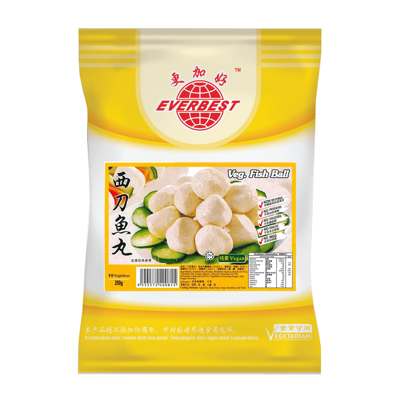 Everbest Vegetarian Fish Ball 250g - Longdan Online Supermarket