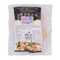 QQ Frozen Fried Fish Ball 250g - Longdan Offical Online Store - UK Cash & Carry