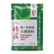 DEZHUANG Pure Green Hot Pot Base 220G - Longdan Online Supermarket