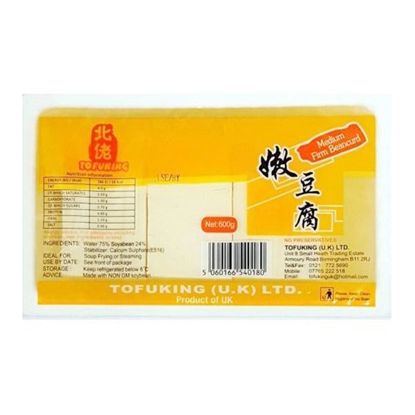 Tofuking Medium Firm Beancurd Tofu 600g - Longdan Offical Online Store - UK Cash & Carry