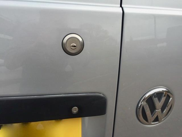 VW Transporter T5 rear door slamlock