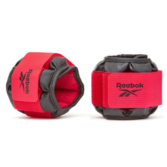 Premium Dual Ankle/Wrist Weights - 2kg