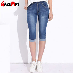 Knee Length Denim Shorts Pants