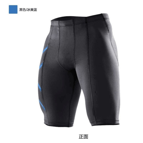Quick Dry Mens Gym Shorts