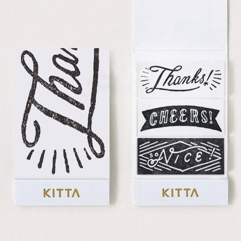 KITTA Wide Washi Tape Stickers: Messages