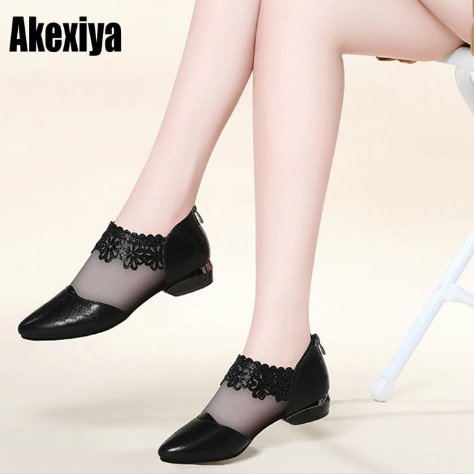 Pointed Elegant Women Black Lace Ankle Flower