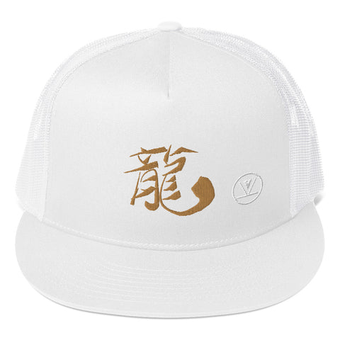 VKD Cap - Dragon (Light)