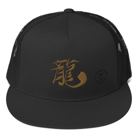VKD Cap - Dragon