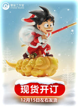 Load image into Gallery viewer, Chirstmas Childhood Goku - Dragon Ball Resin Statue - OneStar Studios [In Stock] - FavorGK