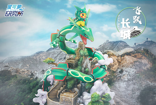 Leap Series Great Wall - Rayquaza - Pokemon Resin Statue - PL Studios [Pre-Order]