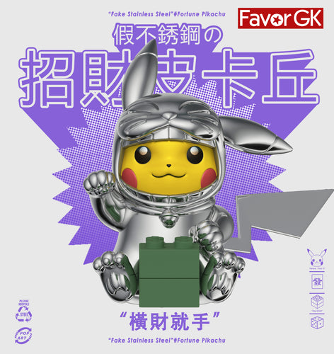 1/1 & 1/3 Scale Fake Stainless Steel Fortune Cat & Pikachu - Pokemon Resin Statue - Pop art Studios [Pre-Order]