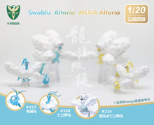 Load image into Gallery viewer, 1/20 Scale World Swablu & Altaria & Mega Altaria Set - Pokemon Resin Statue - YeYu Studios  [Pre-Order]