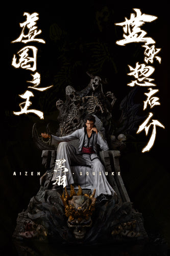 Throne Series Aizen Sousuke - Bleach Resin Statue - Black Wing Studios [Pre-Order]