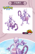 Load image into Gallery viewer, Mewtwo, Gyarados and Kanto Starter set- official Pokemon Bricks (Lego) - Keeppley [In Stock] - FavorGK