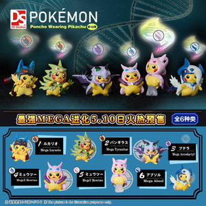 3CM Cosplay Pikachu Set 12 - Pokemon Resin Statue - DS Studios [In Stock] - FavorGK