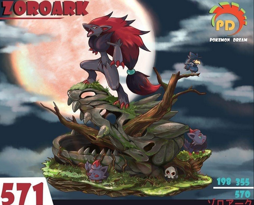 Zoroark: Master of Illusions - Private - Pokemon Resin Statue - Pokemon Dream Studios [Pre-Order] - FavorGK